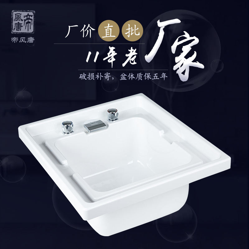嵌入式足浴盆