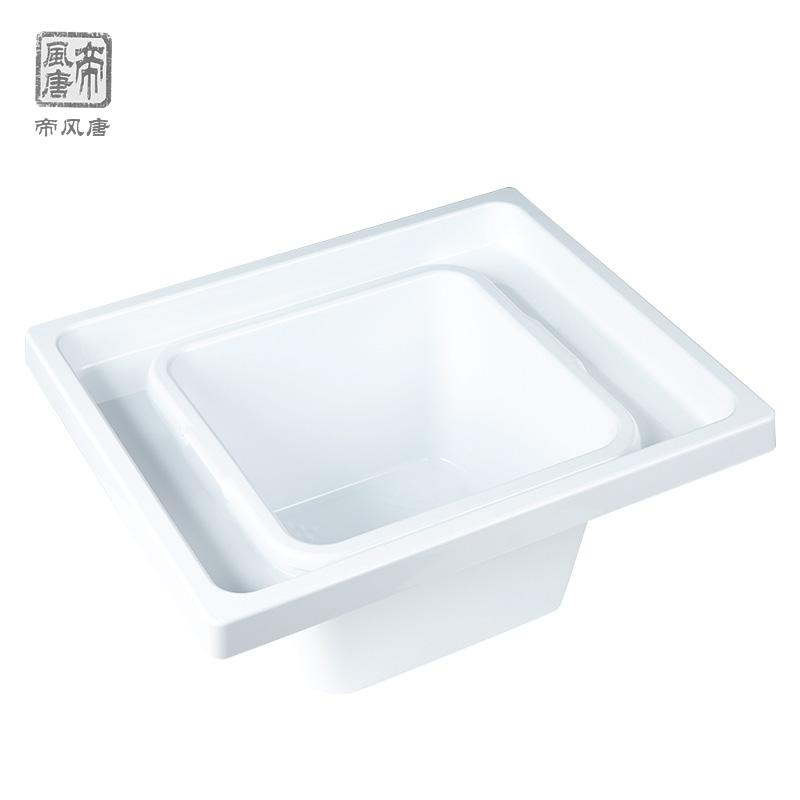 盆中盆足浴盆